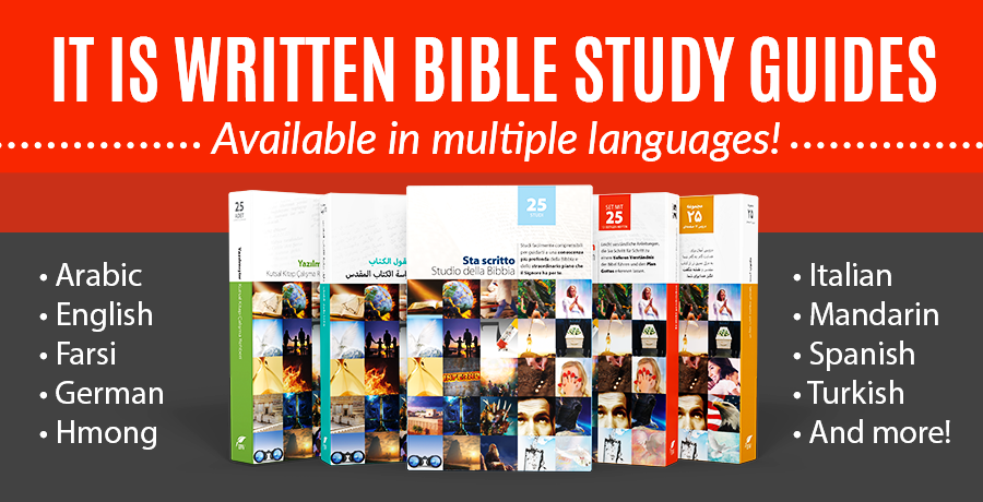 It Is Written Bible Study Guides available in multiple languages